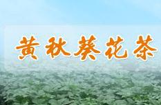 祝贺下载千赢国际市德润农业科技有限公司网站上线!
