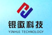 安徽银徽科技有限公司