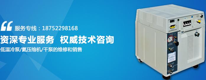热烈祝贺江苏盐城拓达机械设备有限公司官网顺利上线!