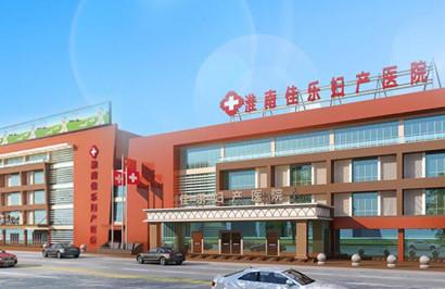 下载千赢国际佳乐妇产医院