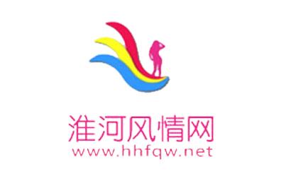 淮河风情网