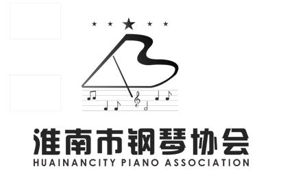 下载千赢国际市钢琴协会