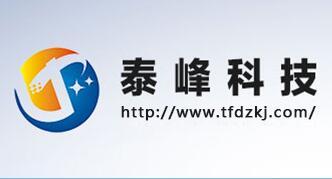 下载千赢国际市泰峰电子科技有限公司