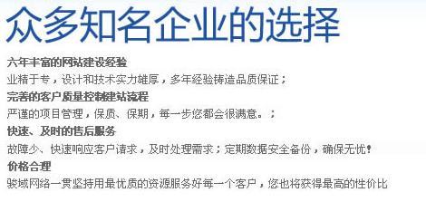 淮南网站建设行业具有服务优势的网络公司