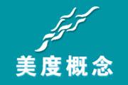 安徽美度概念・理想装饰工程有限公司官方网站