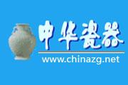 中华瓷器网