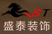 淮南百度推广案例:淮南市盛泰装饰设计工程有限公司